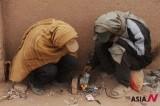 超过100万阿富汗人遭受毒瘾折磨