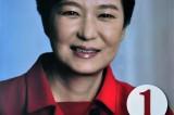 """韩国大选:""""小旋风""""退场 朴槿惠、文在寅""""继续混战"""""""