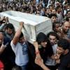 埃及民众为与警方冲突丧生人员举行葬礼