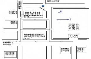 <The AsiaN 韩国文化学堂> 我要去中国大使馆