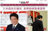 <Top N> 12月18日 The AsiaN