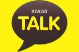 韩国版微信Kakao Talk用户超过7000万