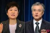 韩国大选展开激烈丑化攻势