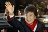 """东北亚首位女总统""""韩前总统爱女""""-朴槿惠"""