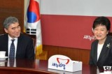 """朴槿惠对北政策的""""第三条道路"""""""