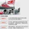 安倍新年贺词强调重建强大日本