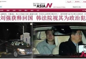 <Top N> 1月4日 The AsiaN