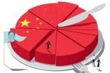 透析中国经济:如何切好蛋糕