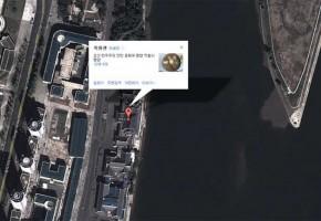 谷歌发布最新版北韩详细地图