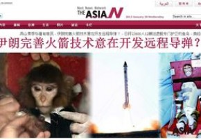 <Top N> 1月30日 The AsiaN