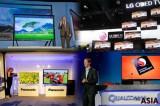 2013美国国际消费电子展今天开幕,韩中日上演三国演义