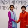 朴槿惠会见昂山素姬表示敬意