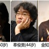 观众突破1亿大关韩国电影进军好莱坞