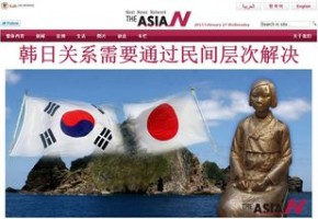 <Top N> 2月27日 The AsiaN