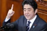 日本放宽最后限制 出口武器无碍