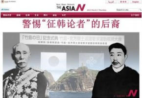 <Top N> 3月7日 The AsiaN