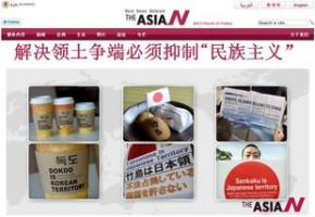<Top N> 3月15日 The AsiaN
