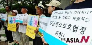 6月29日,韩国民众聚集在韩国外交通商部门前抗议韩国政府签署《韩日军事情报保护协定》 图片:(韩)NEWSis